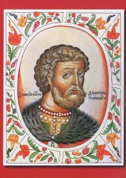 Дмитрий Донской  Титулярник 1672 год