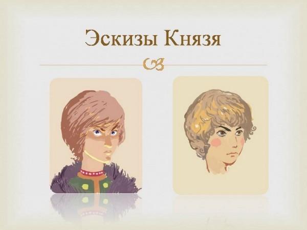 Дмитрий Донской в детстве