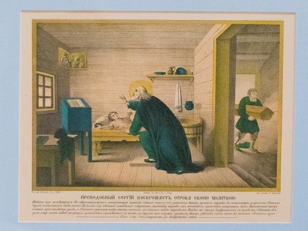 Литография XIX века.