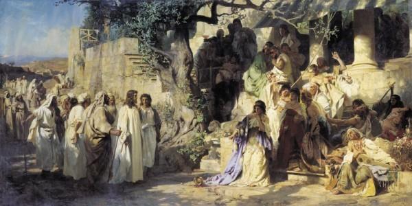 Христос - друг мытарей и грешников