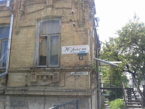 Пятигорск. Улочки в исторической части города