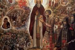 Страна преподобного Сергия…