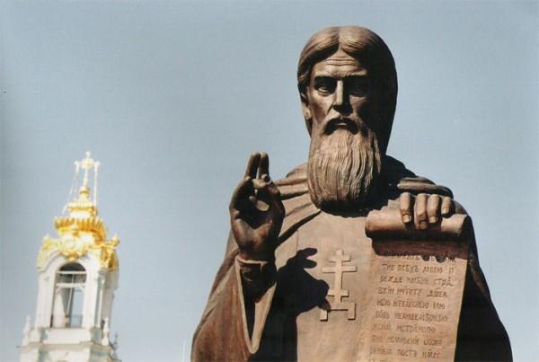 Уроки преподобного Сергия