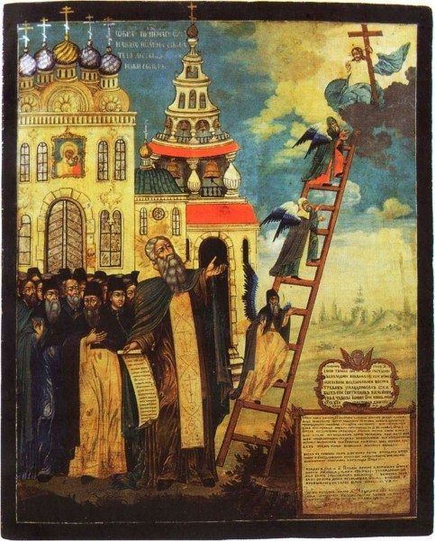 Лествица Иоанна Лествичника