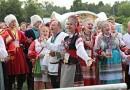В Москве пройдет фестиваль славянской культуры «Русское поле»