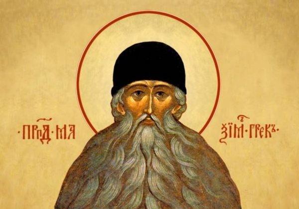 Церковь вспоминает обретение мощей преподобного Максима Грека
