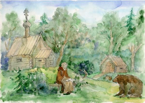 Преподобный Сергий с медведем