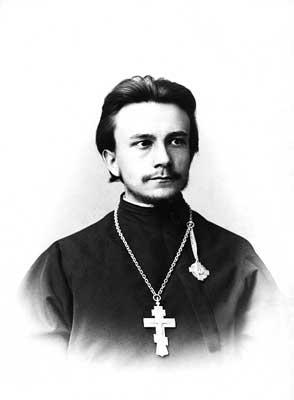 Священник Роман. 1901 год