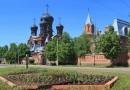 Иваново: город не только невест