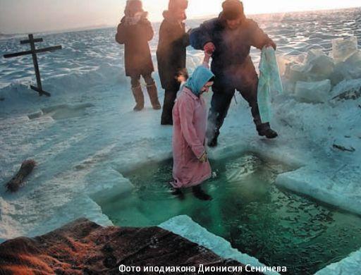Крещенская купель в п.Хандыга при 50-градусном морозе