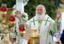 Патриарх Кирилл: Преподобный Сергий – олицетворение Святой Руси