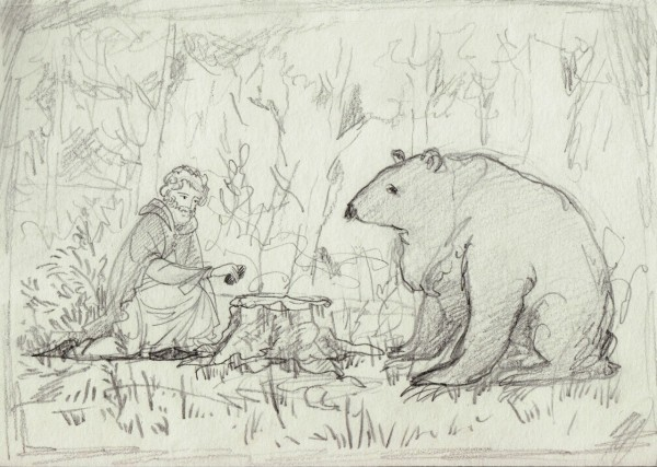 Преподобный Сергий с медведем. Эскиз