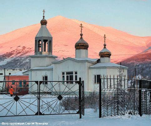 Храм в честь Успения Божией Матери в п.Усть-Нера