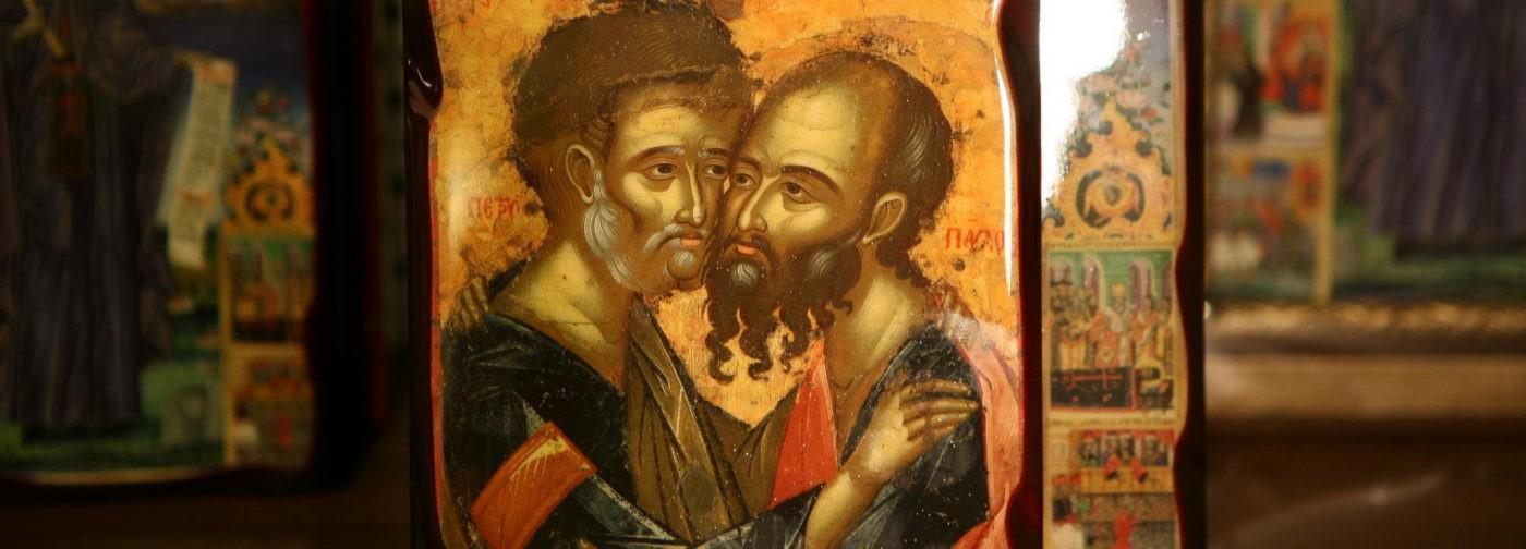 Вера Петра и вера Павла