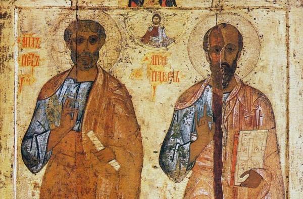 Апостольские уроки