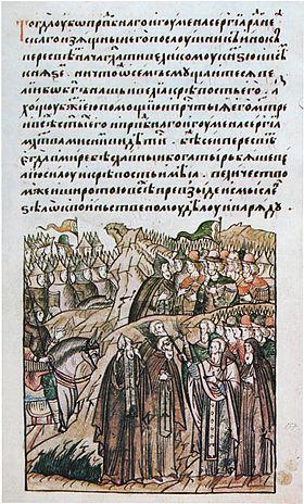 Сергий Радонежский благословляет Пересвета перед Мамаевым побоищем. Миниатюра Летописного свода Ивана Грозного, 1558—1576. Фото: Википедия