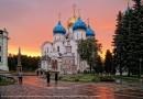 Более 8,5 миллионов опрошенных россиян уже посещали Троице-Сергиеву лавру