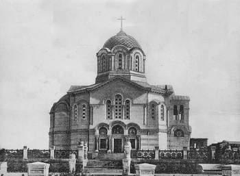 Свято-Владимирский собор, г. Севастополь