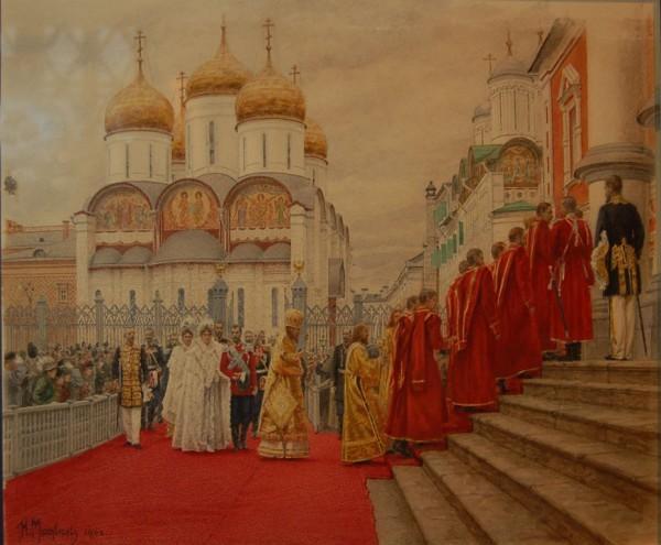 Торжественное шествие императорской семьи в Кремле в Чудов монастырь.