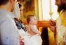 Капризное оглашение, или прав ли священник, прервавший крещение несогласной  девочки?
