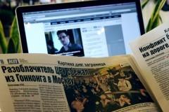 6 способов отличить новость от фальшивки