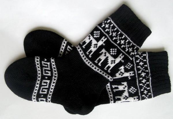 Носки от преподобного Сергия