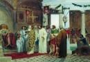 Крещение Руси: был зверь, а стал человек