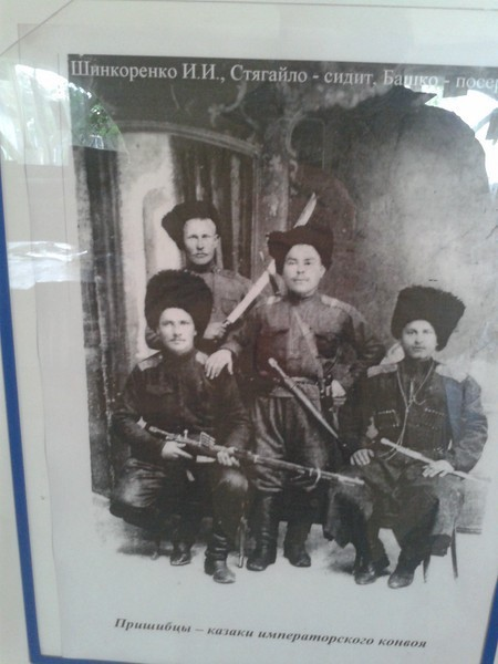Город Майский. Фото из приходского музея. Вот такие казаки жили здесь до революции