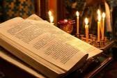 Молитва об Украине: Призри на скорбь чад Твоих, в земли украинстей сущих