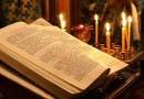 Каждый десятый россиянин сталкивался с чудесным разрешением жизненных проблем от молитвенного обращения к святым