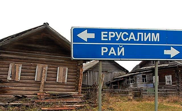 Петр, Павел и наша Аппиева дорога