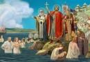 Заветы князя Владимира