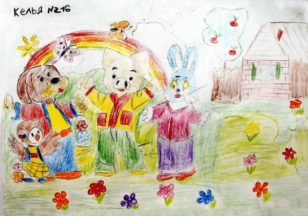 86. Галерея детских рисунков.