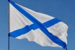 Андреевский флаг у берегов Палестины