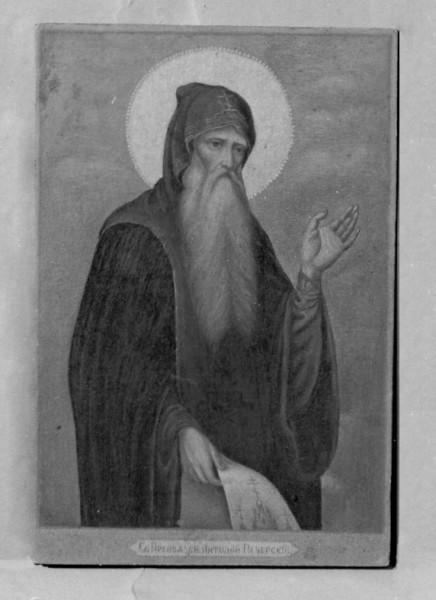 Икона преподобного Антония, которая лежала на аналое в лондонском соборе.