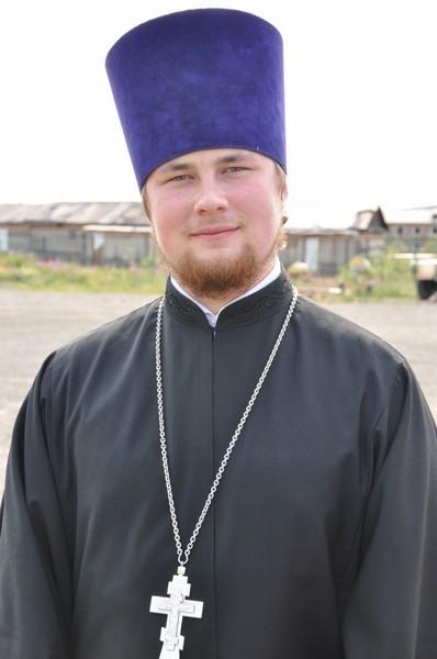 Иерей Александр Воронов приезжает в свою общину раз в два месяца, но уже успел полюбить прихожан