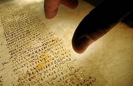 Подготовка научного издания Евангелия от Иоанна
