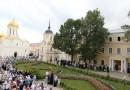 День памяти преподобного Сергия в его обители