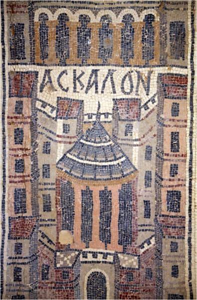Древний Аскалон на мозаиках храма св. Стефана