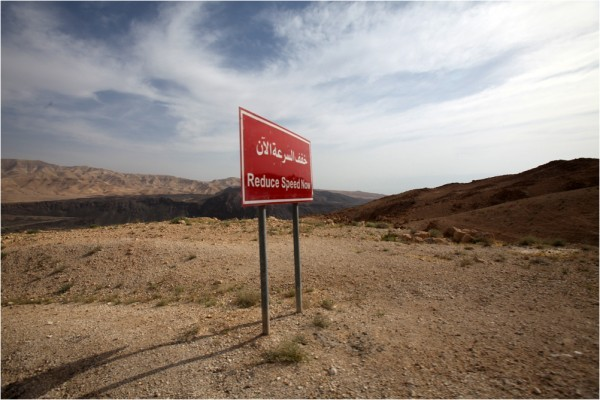 Дорога на Маин вьётся серпантином среди иорданских гор