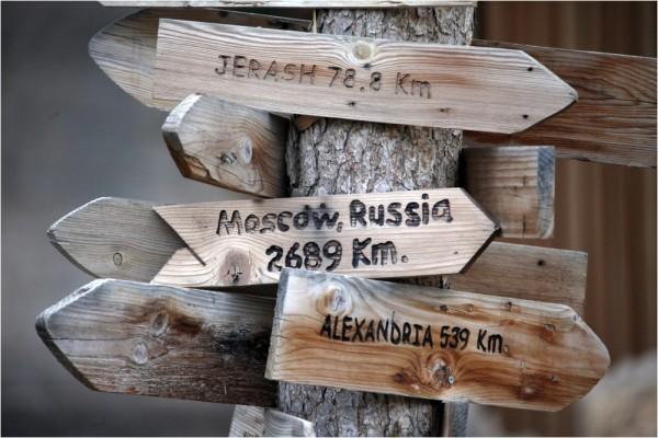 До Москвы не так уж и далеко