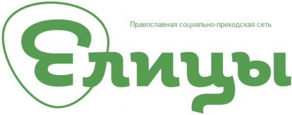 Православная социально-приходская сеть объявила конкурс в честь празднования 700-летия со дня рождения преподобного Сергия Радонежского