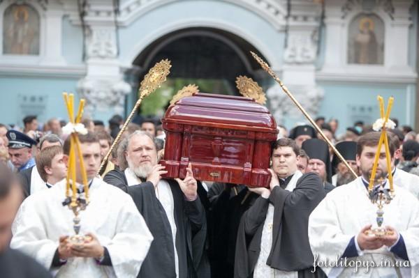 «Погребение