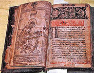 Греческая церковная поэзия в славянской передаче