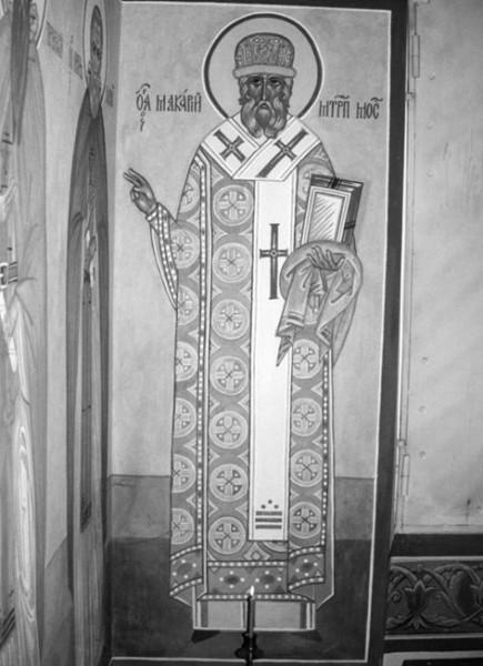 Митрополит Макарий