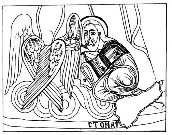 Очищение уст пророка Исайи. Фрагмент алтарной росписи. Церковь Айвали в Каппадокии. 913–920 гг.