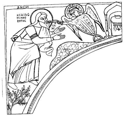 Очищение уст пророка Исайи. Фрагмент росписи северной подкупольной арки. Церковь монастыря святого Антония Великого на Красном море. XIII в.