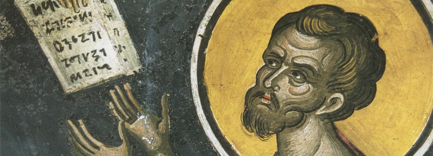 """""""Очищение уст пророка Исайи"""""""