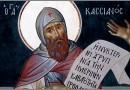 Сотериология преподобного Иоанна Кассиана Римлянина