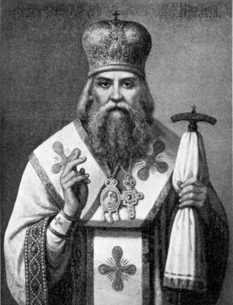 Святитель Игнатий — Богоносец Российский
